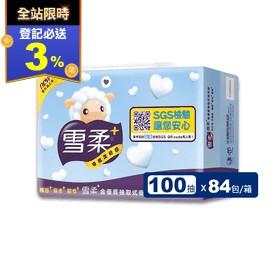 雪柔金優質抽取式衛生紙