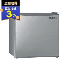 聲寶二級能效單門小冰箱