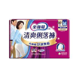【來復易】清爽俐落褲