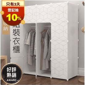 加大耐重防塵收納衣櫃