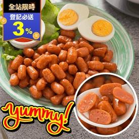 香雞城蜜糖小肉豆家庭包