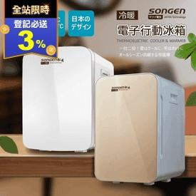 冷暖兩用節能迷你冰箱