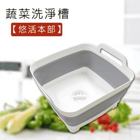 廚房折疊加厚瀝水洗菜籃