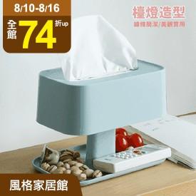 多功能雙層收納面紙盒