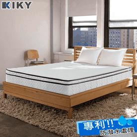 防潑專利乳膠獨立筒床墊