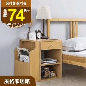 高機能插座收納床頭櫃