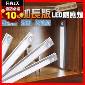 USB充電感應LED露營燈