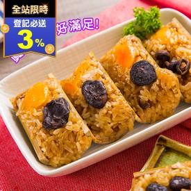 香Q飽滿福州竹筒米糕