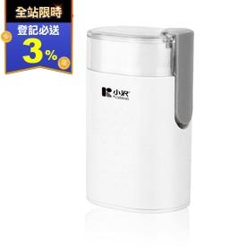 小澤電動咖啡磨豆機