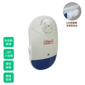 超音波驅蚊蟲器驅鼠器