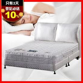 MIT舒適獨立筒床墊組