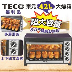 東元42公升雙溫控大烤箱