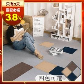 重覆貼無痕静電防滑地毯