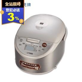 日本製虎牌IH電子鍋