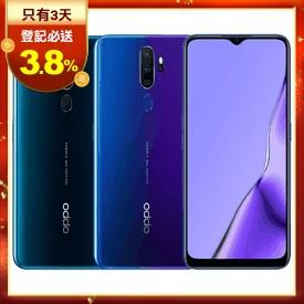 OPPO A5 2020大電量手機
