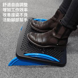 辦公室人體工學腳踏板