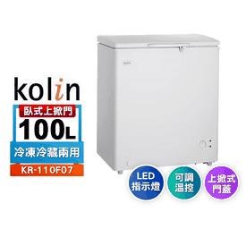 歌林100L臥式兩用冰櫃