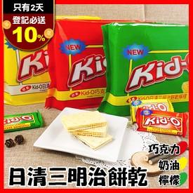 Kid-o日清奶油三明治