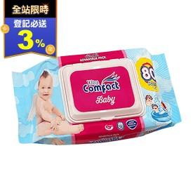 康芙特純水潔膚濕紙巾