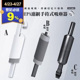 KINYO日本強力型吸塵器