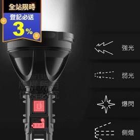 大頭充電雙光源手電筒
