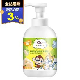 台灣製泡泡慕斯洗手乳