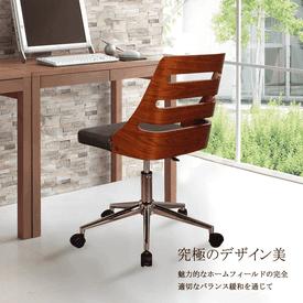 日式極簡曲木電腦椅