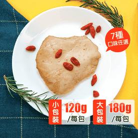 【饌品屋】經典舒肥雞胸