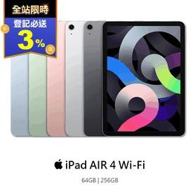 Apple iPad air4 10.9吋