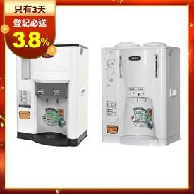 晶工牌省電溫熱開飲機