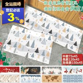 聖誕風防油防水皮革地墊