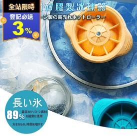 日本頂級消暑製冰器
