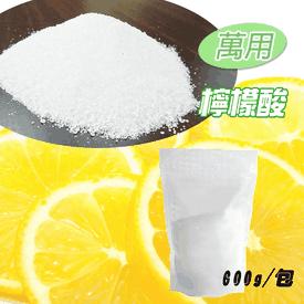 MIT 清潔除垢檸檬酸