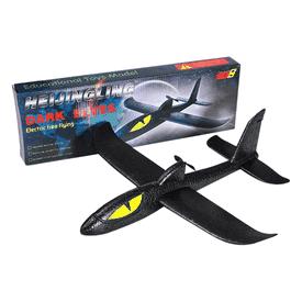 飛行鯊魚電動手拋式飛機