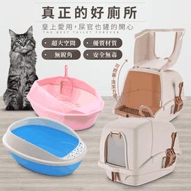 防臭封閉式蓋罩貓砂盆
