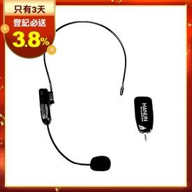 2.4G無線通用頭戴麥克風