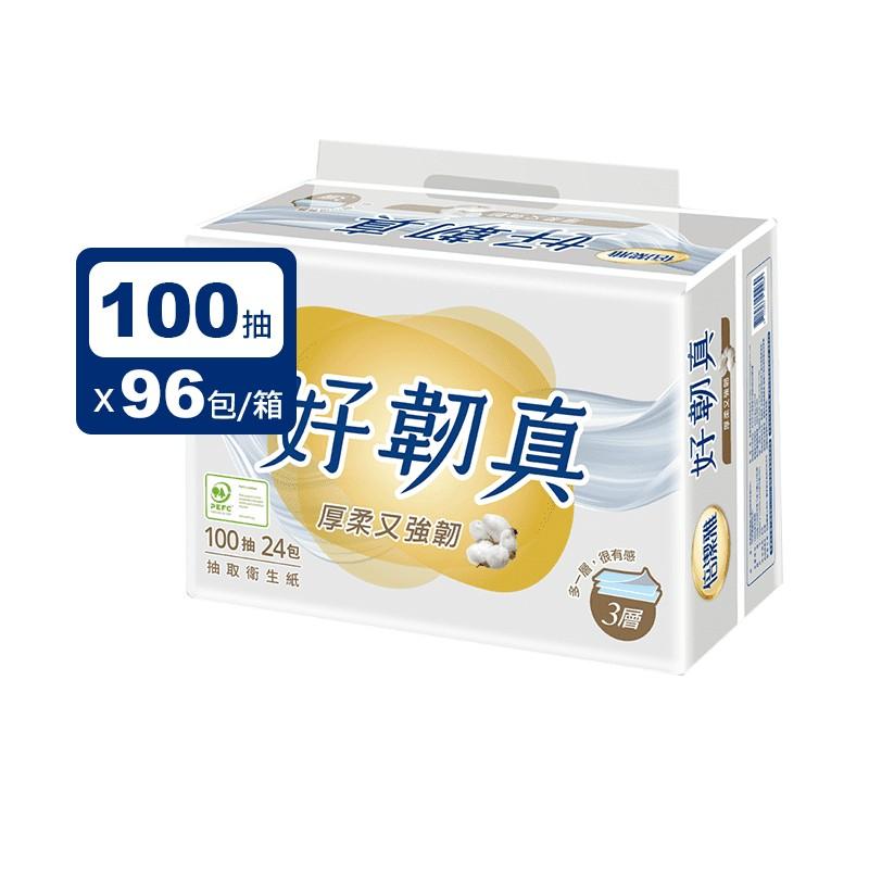 【PASEO倍潔雅】好韌真3層抽取式衛生紙100抽96包T1H0BY-K1-PE