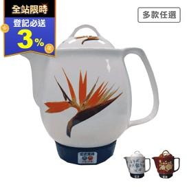 啞巴媳婦優質陶瓷煎藥壺