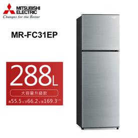 三菱2門288L變頻大冰箱