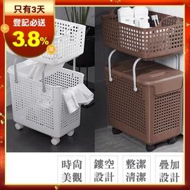 多功能可疊加附輪洗衣籃