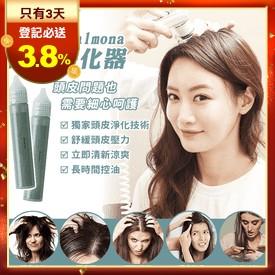 韓國Evas頭皮淨化器