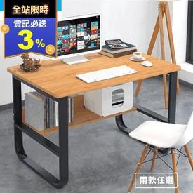 兒童時尚簡約鋼架書桌