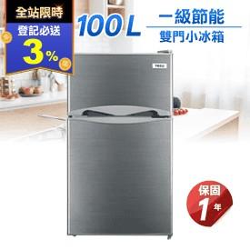 100L一級節能雙門小冰箱