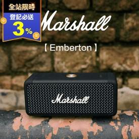 Marshall攜帶式藍牙喇叭