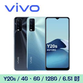 VIVO八核心智慧型手機