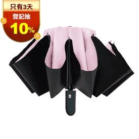 一鍵開收自動反向傘