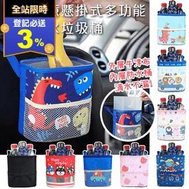 多功能雙層防水置物袋