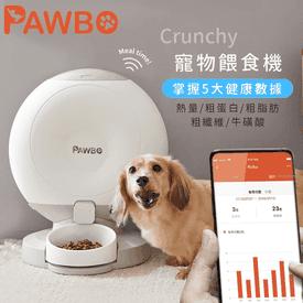 波寶Crunchy寵物餵食機