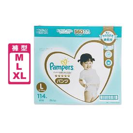 日本幫寶適彩盒版拉拉褲