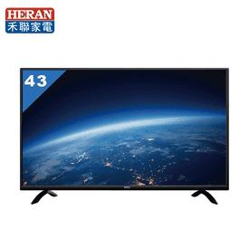 禾聯高清43吋液晶電視